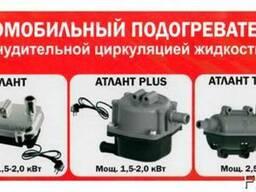 Электрический подогреватель от сети 220в - фото 2