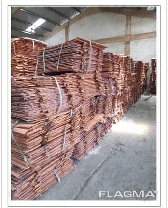 Copper cathode 99.97%