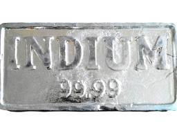 Indium bullion | metallindiummerke InOO GOST 10297-94
