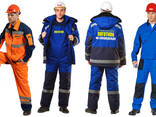 Рабочая одежда - фото 2