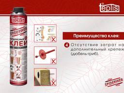 Строительный клей теплоизоляции Teplis Spiderweb 1000 мл. - фото 6