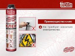 Строительный клей теплоизоляции Teplis Spiderweb 1000 мл. - фото 7