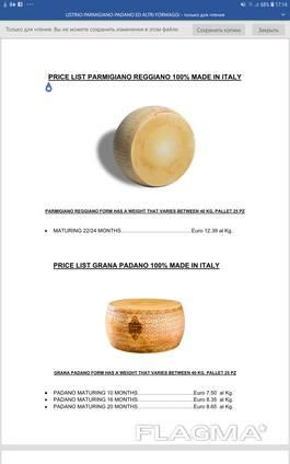 Сыр Parmeggiano Reggiano, Grano Padano, Provolon